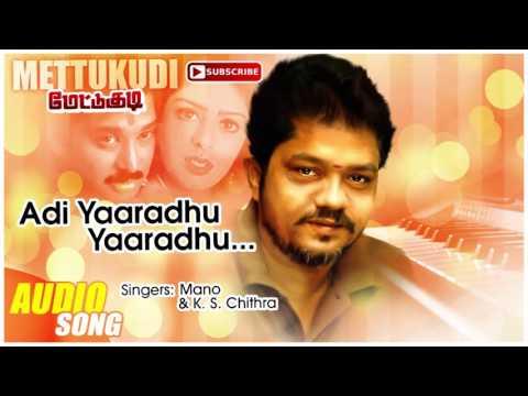 Adi Yaaradhu Yaaradhu Song | Mettukudi Tamil Movie Songs | Karthik | Nagma | Sirpy | Music Master