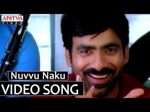 Nuvvu Naku Manasisthe Video Song Bhadra Video Songs Ravi Teja, Meera Jasmine
