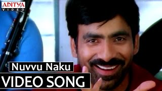 Nuvvu Naku Manasisthe Video Song - Bhadra Video Songs - Ravi Teja, Meera Jasmine