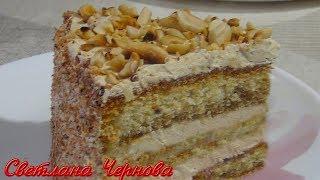 Торт Бисквитно-Кофейный.Пошаговый Рецепт./Cake Biscuit-Coffee