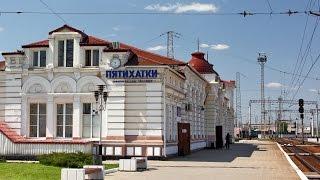 Вид с кабины поезда ж/д ст.Пятихатки-пасс.Railway station