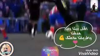 قادرين/ الجوكر احمد ناصر  ومهارات  ليو ميسي تحفيزي