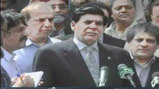 PPP motto is 'Love for All Hatred for None' says Prime Minister Pakistan Raja Ashraf