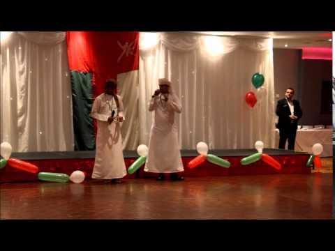Omani Students Association sligo (44 National Day) العيد الوطني الرابع والاربعون في سلايجو