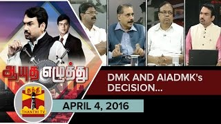 "Ayutha Ezhuthu : Debate on ""DMK and AIADMK"