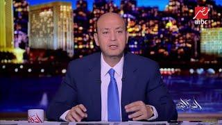 أديب عن قتل متشرد لسرقته مياه غازية: