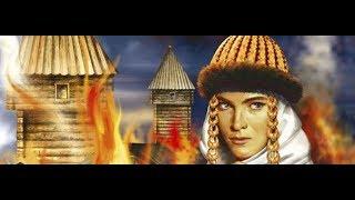 Св. княгиня Ольга. История христианской церкви.