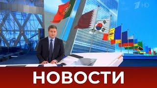 Выпуск новостей в 09:00 от 22.09.2020