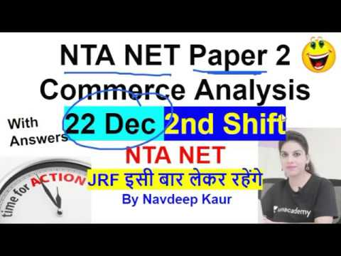 22 Dec 2nd shift commerce Analysis NTA NET