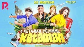 Ketaman dedimmi ketaman (o'zbek film) | Кетаман дедимми кетаман (узбекфильм) 2017