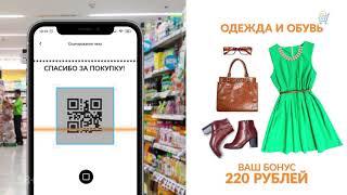 Видео-инструкция по онлайн-покупкам в мобильном приложении