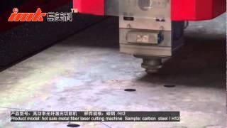 Carbon steel 12mm: High power 2000W fiber metal laser cutting machine