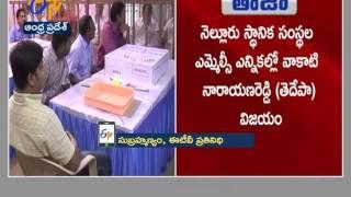 AP MLC Elections Results 2017 | TDP Vakati Narayana Reddy Wins Nellore MLC