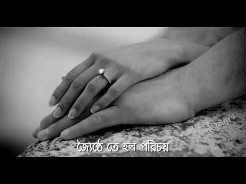 ek boishakhe dekha holo dujonar(এক বৈশাখে দেখা হল দুজনার) with bangla lyrics