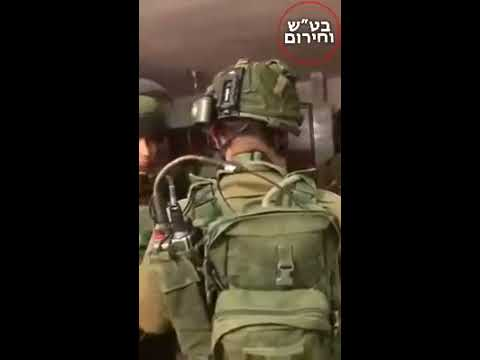 Soldiers making an arrest following Gilad Farm terror attack (Media Resource Group)