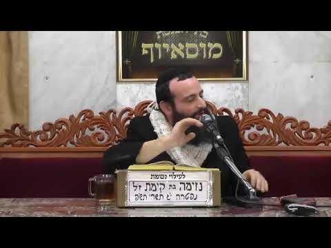"""שידור חי מבית הכנסת מוסאיוף יום שלישי כג תש""""פ"""