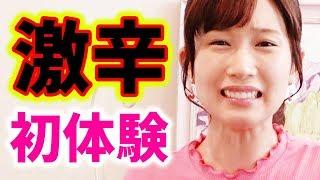 チャンネル登録よろしく→ https://goo.gl/z9xqKt あなたに はぴねすプレ...