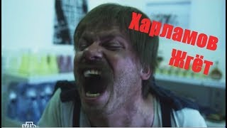 ХБ Шоу  Ограбление / Харламов и Киркоров / Совещание / ПРИКОЛЫ