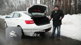 Наши тесты  Вып  920  Geely Emgrand GT