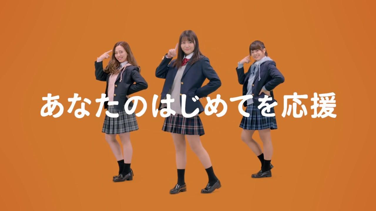 エースコンタクト「コンタクトレンズデビュー はじめてのダンス編」
