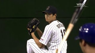 Shohei Otani to MLB? Pitching/hitting highlights with Samurai Japan Men