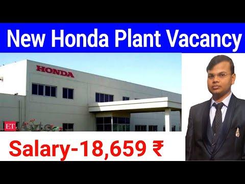 New Honda Plant Vacancy 2021 | Salary18,659₹ | ITI Fresher Job | ITI Campus Job