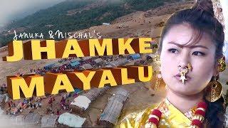 JHAMKE MAYALU