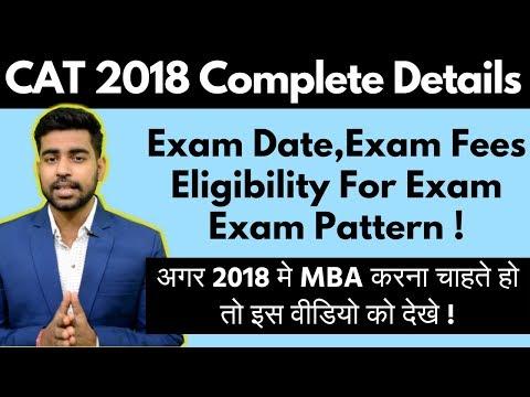 CAT 2018 Official Notification | Complete Details | MBA | IIM's | Registration | Praveen Dilliwala