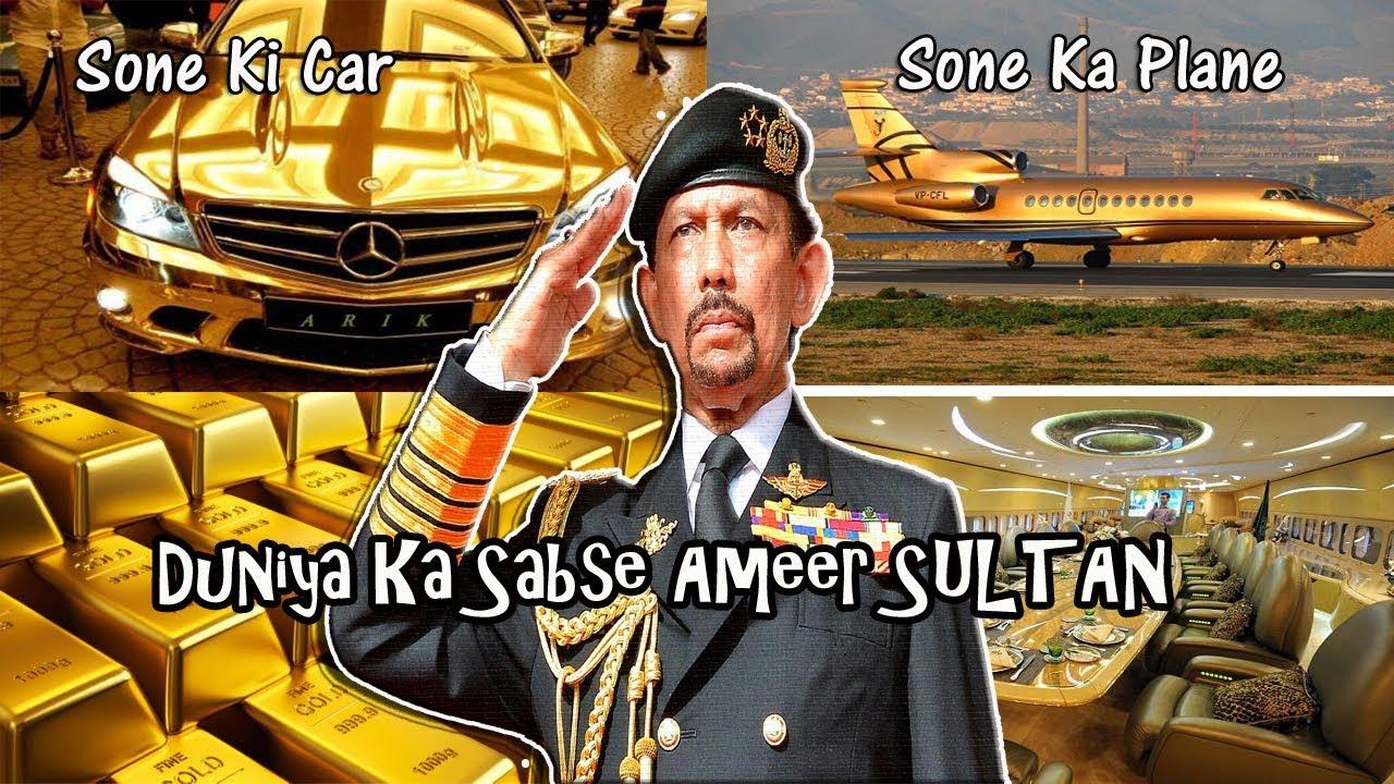 sultan of brunei lifestyle I sultan of brunei wealth I ...