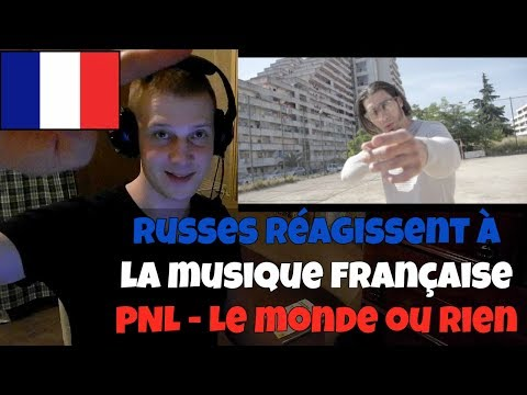 RUSSIANS REACT TO FRENCH TRAP | PNL - Le monde ou rien | REACTION TO FRENCH TRAP