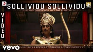 Kaaviyathalaivan Sollividu Sollividu A.R.Rahman Siddharth, Prithviraj.mp3