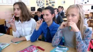 Поздравление ко Дню Учителя г Солигорск СШ №2