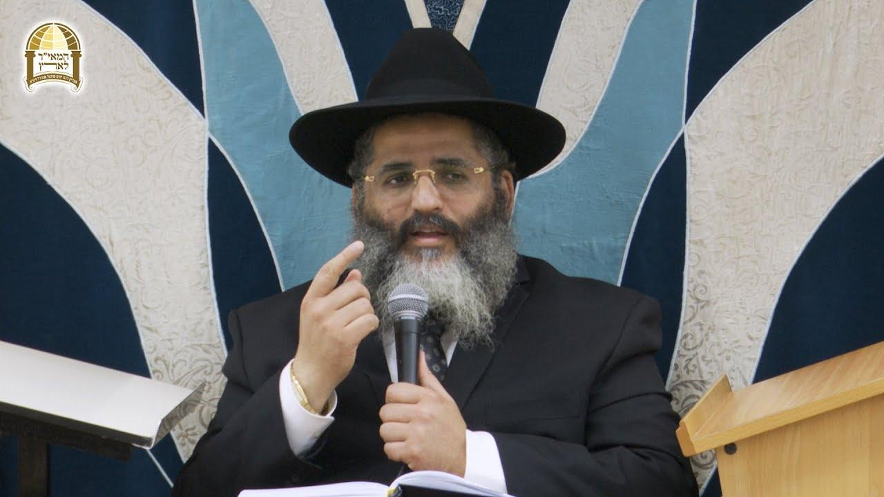 """'וכי ימוך אחיך' - כוחה הנפלא של מעלת הנתינה - פרשת בהר - הרה""""ג הרב ישראל אברג'ל שליט""""א"""