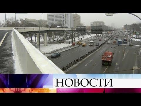 В Москве завершился очередной этап реконструкции Волоколамского шоссе.