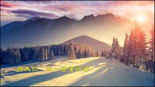 Download Mp3 Kelly Clarkson - Because Of You/凱莉 克萊森 - 因為你