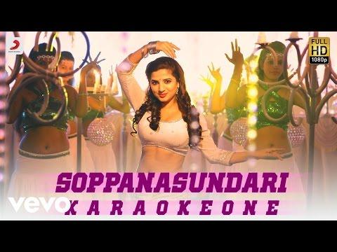 Veera Sivaji - Soppanasundari Karaoke | D. Imman | Vikram Prabhu