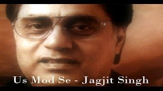 Us mod se shuru karein - Jagjit singh & Chitra Ghazals - www.desisarees.com