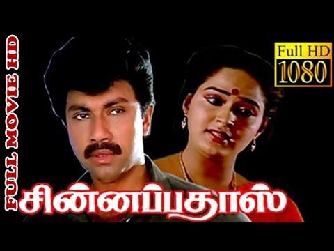 Chinnappadas | Sathiyaraj,Radha | Superhit...