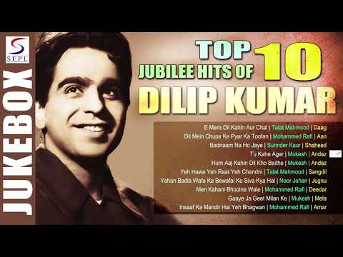 Top 10 Evergreen Jubilee Hits Of Dilip Kumar - Movie Songs Video Jukebox