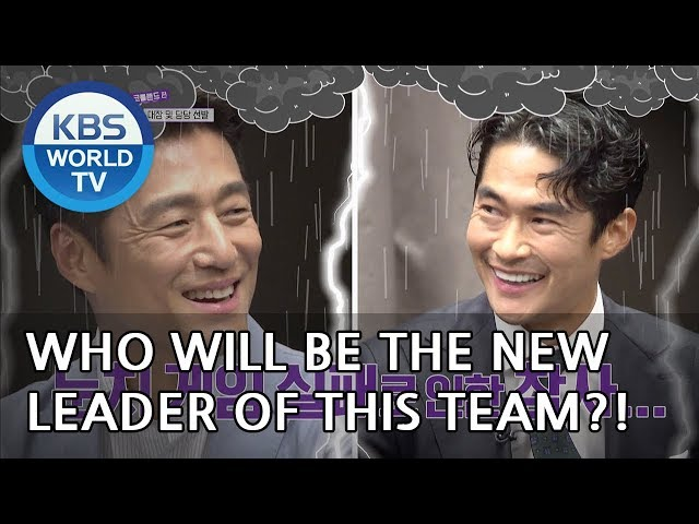 Who will be the new leader of this team?! [Where On Earth??/ 2018.08.08]