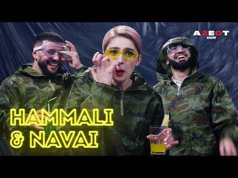 HAMMALI & NAVAI про неудачный секс/ Жизнь до хитов/ Предмет из прошлого/ AGENTSHOW 2.0