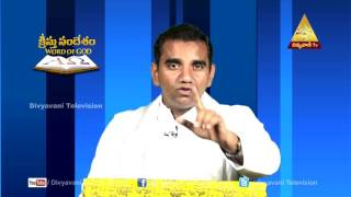 Lent Message Fr Ravi SVD Episode 4 Part 1 Divyavani TV