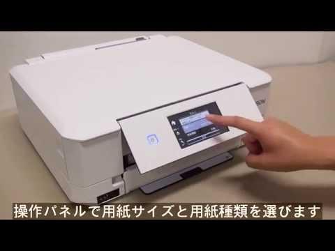 プリンターで年賀状を印刷する (エプソン EP-807A,EP-907F,EP-977A3) NPD5221