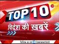 Top 10 International News: Gunmen attacks Peshawar Agricultural University, 9 dead