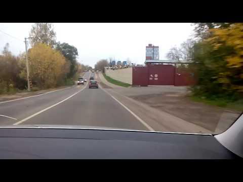Пушкино , Октябрьская улица, Кудринка, завод Топаз по производству водки.