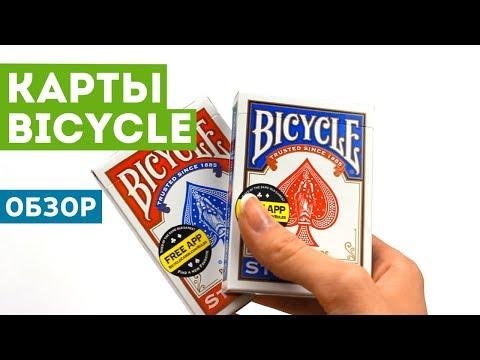 Обзор колоды Bicycle Standard и введение в Кардистри!
