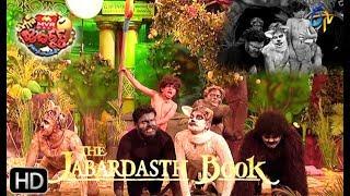 Avinash & Karthik Performance   Extra Jabardasth  22nd  February 2019      ETV Telugu