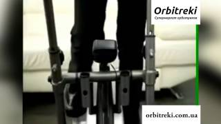 Орбитрек Body Sculpture BE-5920(Купить тренажер вы можете orbitreki.com.ua А так же можете уточнить более подробную информацию по: Тел.: (096) 115-22-77..., 2014-10-29T15:45:05.000Z)