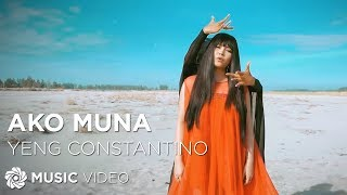 Gambar cover Ako Muna - Yeng Constantino (Music Video)