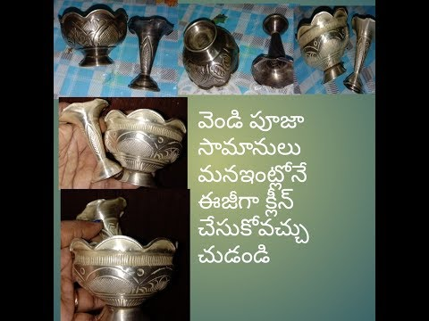 How to clean silver pooja items at easy home.
